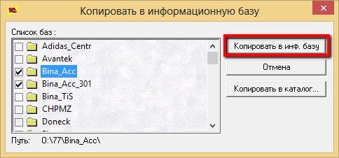 1с 7.7 rp обновление форм отчетности курсы 1с программистов минск