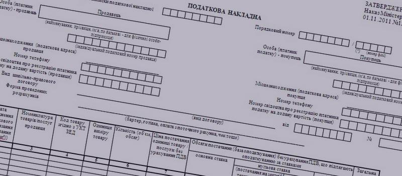 1с обновление налоговых накладных 1с форум обновления ссылка