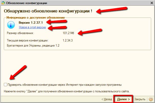 1с код пользователя и пароль для обновления 1с 8 обновлениеотображения