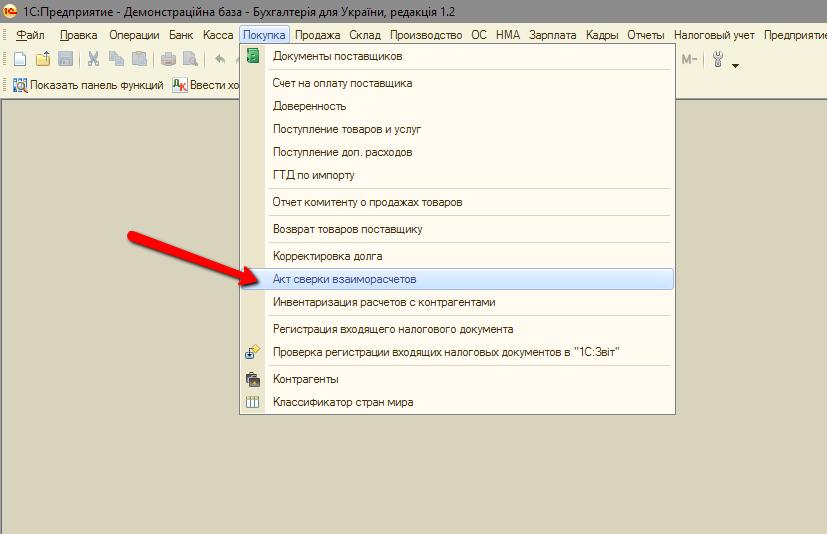 Как в windows 7 сделать упрощенный стиль