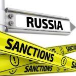 запрет 1С в Украине